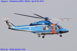 Chofu Spotter Ariaさんが、札幌飛行場で撮影した北海道警察 AW139の航空フォト(飛行機 写真・画像)