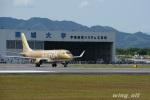 wing_oitさんが、熊本空港で撮影したフジドリームエアラインズ ERJ-170-200 (ERJ-175STD)の航空フォト(飛行機 写真・画像)
