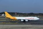 T.Sazenさんが、成田国際空港で撮影したエアー・ホンコン 747-467(BCF)の航空フォト(写真)