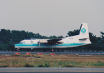 kumagorouさんが、仙台空港で撮影したCSIRO F27-100 Friendshipの航空フォト(飛行機 写真・画像)