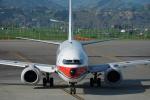xxxxxzさんが、静岡空港で撮影した中国東方航空 737-89Pの航空フォト(写真)