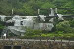 md11jbirdさんが、天草パールセンターで撮影した海上自衛隊 PS-1の航空フォト(写真)