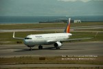 かみきりむしさんが、関西国際空港で撮影したフィリピン航空 A321-231の航空フォト(写真)