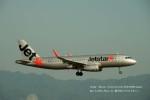 かみきりむしさんが、関西国際空港で撮影したジェットスター・アジア A320-232の航空フォト(写真)