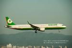 かみきりむしさんが、関西国際空港で撮影したエバー航空 A321-211の航空フォト(写真)