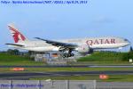 Chofu Spotter Ariaさんが、成田国際空港で撮影したカタール航空 777-2DZ/LRの航空フォト(飛行機 写真・画像)