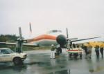 kumagorouさんが、久米島空港で撮影した南西航空 YS-11A-209の航空フォト(飛行機 写真・画像)