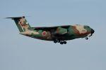 うめやしきさんが、厚木飛行場で撮影した航空自衛隊 C-1の航空フォト(写真)