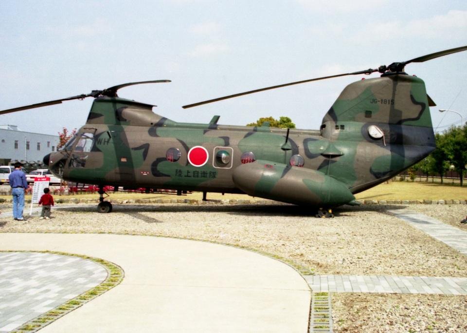 空の旅人さんの陸上自衛隊 Kawasaki V-107 (51815) 航空フォト