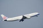 eagletさんが、羽田空港で撮影したチャイナエアライン A330-302の航空フォト(写真)