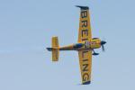 パンダさんが、幕張海浜公園で撮影したサザン・エアクラフト・コンサルタント MXS-Rの航空フォト(飛行機 写真・画像)