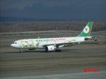 鬼の手さんが、新千歳空港で撮影したエバー航空 A330-203の航空フォト(写真)