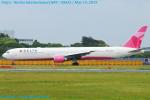 Chofu Spotter Ariaさんが、成田国際空港で撮影したデルタ航空 767-432/ERの航空フォト(写真)