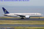 Chofu Spotter Ariaさんが、羽田空港で撮影したサウジアラビア航空 777-268/ERの航空フォト(写真)