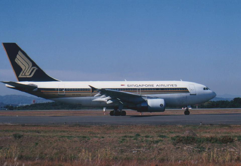 kumagorouさんのシンガポール航空 Airbus A310-300 (9V-STB) 航空フォト
