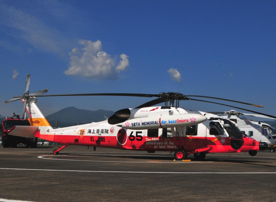 チャーリーマイクさんの海上自衛隊 Mitsubishi UH-60J (8965) 航空フォト