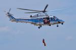 パンダさんが、米子空港で撮影した海上保安庁 AW139の航空フォト(写真)