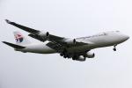 kinsanさんが、クアラルンプール国際空港で撮影したマレーシア航空 747-4H6F/SCDの航空フォト(写真)
