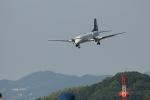 高松空港 - Takamatsu Airport [TAK/RJOT]で撮影されたエアロラボ - aero labの航空機写真