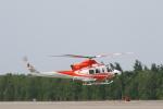 ATOMさんが、帯広空港で撮影した北海道防災航空隊 412EPの航空フォト(飛行機 写真・画像)