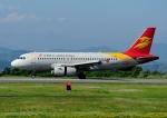 じーく。さんが、静岡空港で撮影した北京首都航空 A319-133の航空フォト(飛行機 写真・画像)