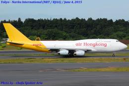 Chofu Spotter Ariaさんが、成田国際空港で撮影したエアー・ホンコン 747-467(BCF)の航空フォト(写真)