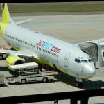 Dojalanaさんが、新千歳空港で撮影したジンエアー 737-8B5の航空フォト(写真)