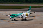 T.Sazenさんが、函館空港で撮影した北海道エアシステム 340B/Plusの航空フォト(飛行機 写真・画像)