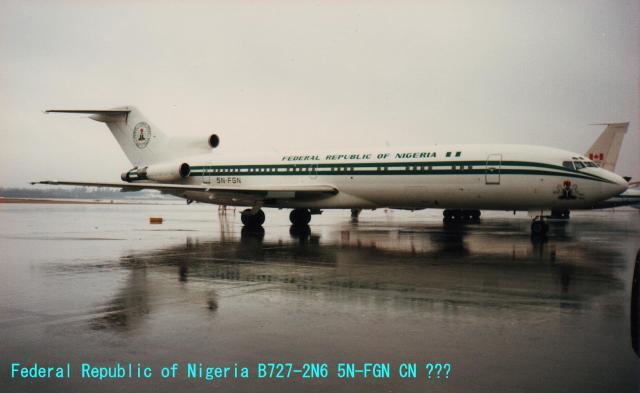 ナイジェリア政府 (Government o...