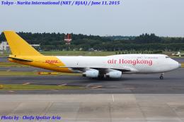 Chofu Spotter Ariaさんが、成田国際空港で撮影したエアー・ホンコン 747-444(BCF)の航空フォト(写真)