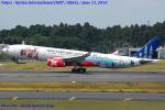 Chofu Spotter Ariaさんが、成田国際空港で撮影したエアアジア・エックス A330-343Xの航空フォト(写真)