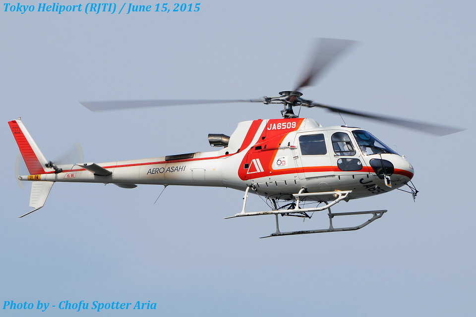 Chofu Spotter Ariaさんの朝日航洋 Eurocopter AS350 Ecureuil/AStar (JA6509) 航空フォト