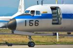 パンダさんが、米子空港で撮影した航空自衛隊 YS-11A-402NTの航空フォト(飛行機 写真・画像)