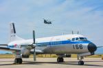パンダさんが、米子空港で撮影した航空自衛隊 YS-11A-402NTの航空フォト(写真)