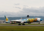 イーヌイさんが、伊丹空港で撮影した全日空 777-381の航空フォト(写真)