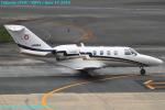 Chofu Spotter Ariaさんが、福岡空港で撮影したコーナン商事 525A Citation CJ1の航空フォト(飛行機 写真・画像)