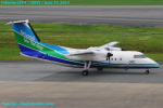 Chofu Spotter Ariaさんが、福岡空港で撮影したオリエンタルエアブリッジ DHC-8-201Q Dash 8の航空フォト(飛行機 写真・画像)