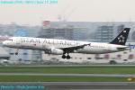 Chofu Spotter Ariaさんが、福岡空港で撮影したアシアナ航空 A321-231の航空フォト(飛行機 写真・画像)