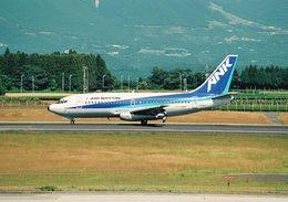 parurunさんが、鹿児島空港で撮影したエアーニッポン 737-281/Advの航空フォト(飛行機 写真・画像)