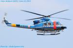 Chofu Spotter Ariaさんが、東京ヘリポートで撮影した警視庁 412EPの航空フォト(飛行機 写真・画像)