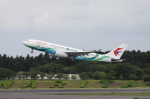 SKYLINEさんが、成田国際空港で撮影した中国東方航空 A330-243の航空フォト(写真)