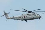 うめやしきさんが、厚木飛行場で撮影した海上自衛隊 MH-53Eの航空フォト(飛行機 写真・画像)