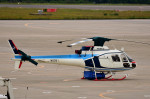 Dojalanaさんが、函館空港で撮影した中日本航空 AS350B Ecureuilの航空フォト(写真)
