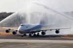 atsushi7353さんが、熊本空港で撮影した全日空 747-481(D)の航空フォト(写真)