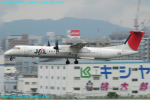 Chofu Spotter Ariaさんが、福岡空港で撮影した日本エアコミューター DHC-8-402Q Dash 8の航空フォト(飛行機 写真・画像)