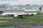Chofu Spotter Ariaさんが、福岡空港で撮影したエバー航空 A330-302Xの航空フォト(写真)