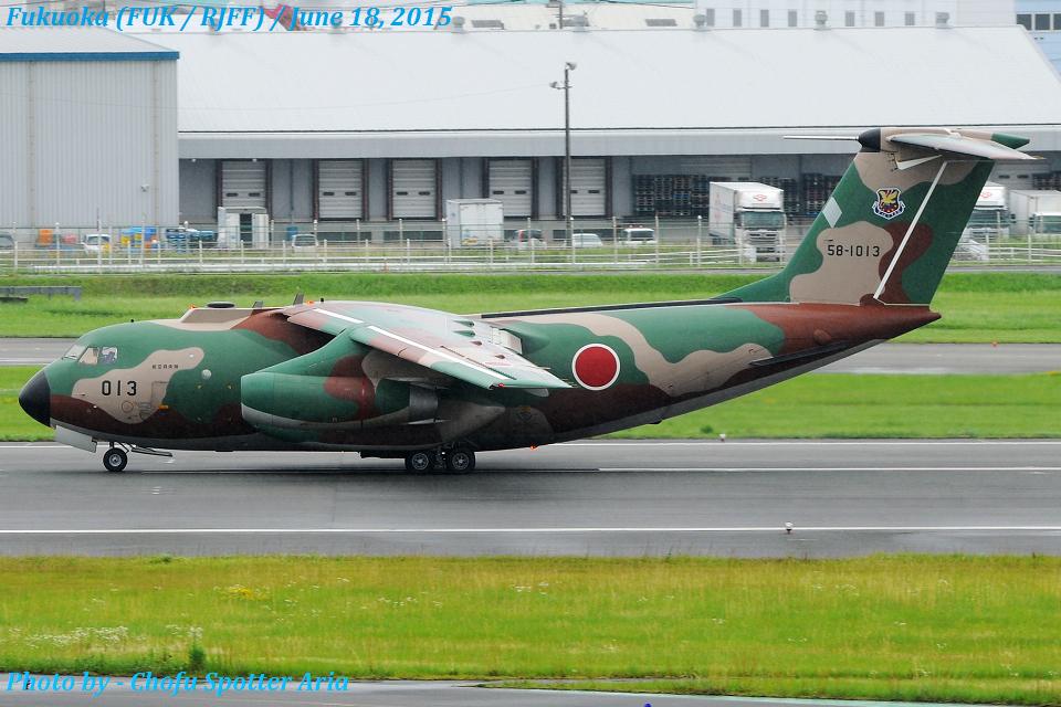 Chofu Spotter Ariaさんの航空自衛隊 Kawasaki C-1 (58-1013) 航空フォト