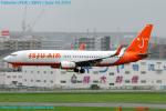 Chofu Spotter Ariaさんが、福岡空港で撮影したチェジュ航空 737-8Q8の航空フォト(写真)