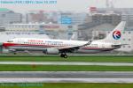 Chofu Spotter Ariaさんが、福岡空港で撮影した中国東方航空 737-89Pの航空フォト(写真)
