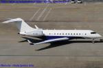Chofu Spotter Ariaさんが、羽田空港で撮影したマン島企業所有 BD-700-1A11 Global 5000の航空フォト(写真)